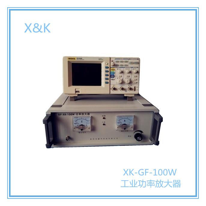 XK-GF-100W功率放大器