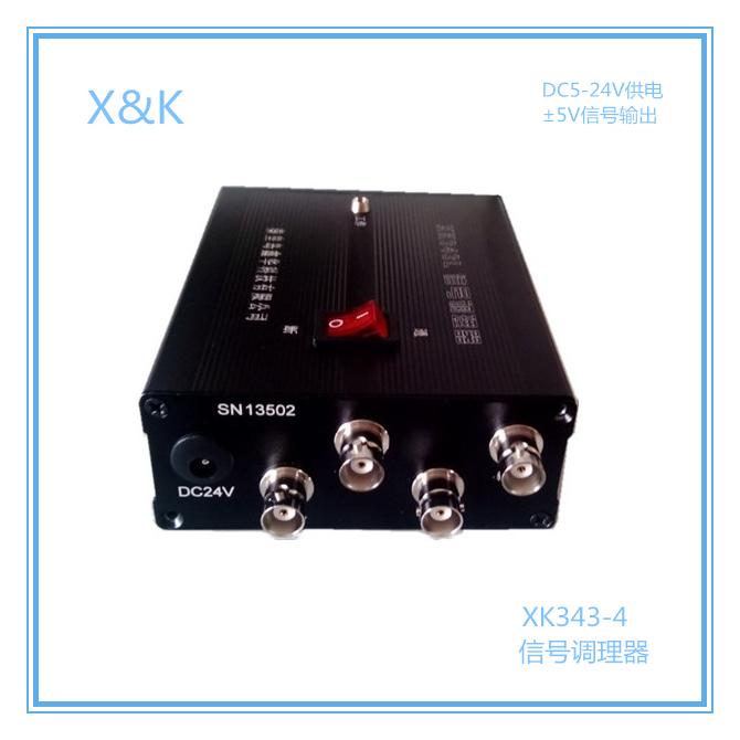 IEPE信號調理器,4通道信號調理器
