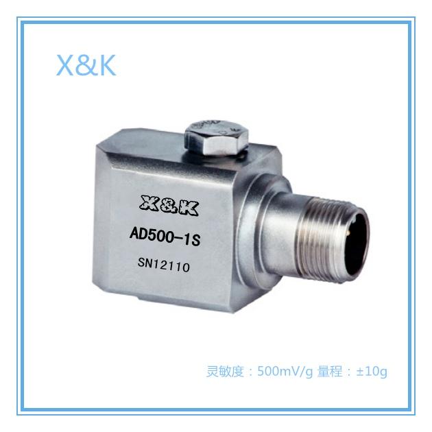ICP加速度傳感器AD500-1H